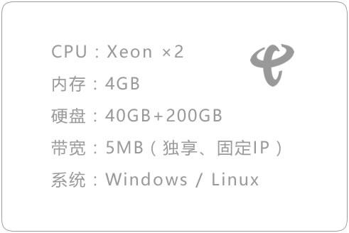 SNDX-4型(¥ 396 / 月)
