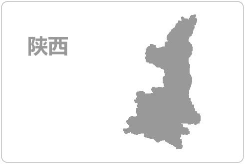 陕西资源池介绍