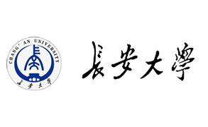 成功案例:长安大学